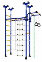 Детский спортивный комплекс Romana 77 ДСКМ-4-8.06.Г1.490.05-59 (синий/желтый) -