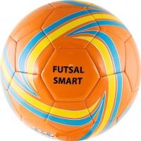 Мяч для футзала Torres Futsal Smart F30334 -