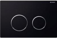 Кнопка для инсталляции Geberit Sigma 20 New 115.778.KM.1 -