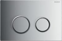 Кнопка для инсталляции Geberit Sigma 20 New 115.778.SN.1  -