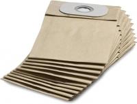 Комплект пылесборников для пылесоса Karcher 6.904-262.0 -