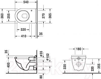 Унитаз подвесной Duravit Starck 3 (2200090000) - схема