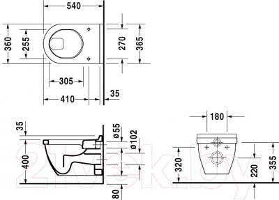 Унитаз подвесной Duravit Starck 3 (2201090000) - схема