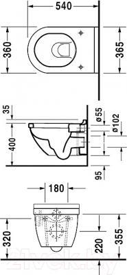Унитаз подвесной Duravit Starck 3 (2225090000) - схема