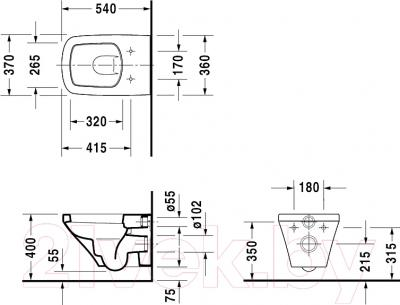 Унитаз подвесной Duravit DuraStyle (2536090000) - схема