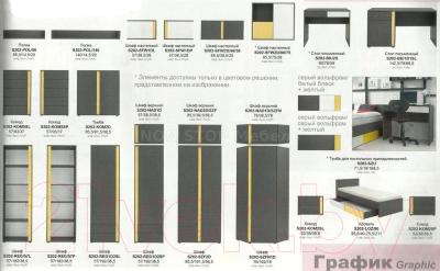 Полка Black Red White Graphic S202-POL/86 (серый вольфрам)
