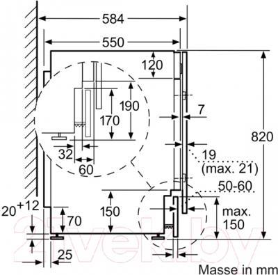 Стирально-сушильная машина Bosch WKD28541OE