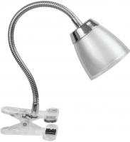 Лампа Navigator 71 575 NDF-C006-6W-4K-S-LED (серый) -