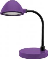 Лампа Navigator 94 632 NDF-D001-3W-4K-V-LED (фиолетовый) -