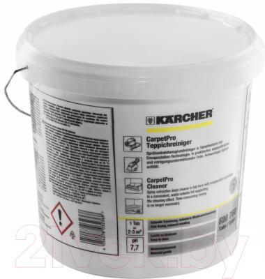 Средство для моющих пылесосов Karcher 6.295-851.0