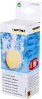 Таблетки чистящего средства Karcher RM 555 (6.290-626.0) -