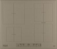 Индукционная варочная панель Hotpoint KIA 641 B B (DS) -