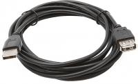 Кабель USB Rolsen RTA-HC705 -