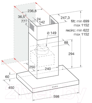 Вытяжка Т-образная Hotpoint HHBS 6.7F LL X