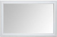 Зеркало интерьерное Black Red White Salerno B18-LUS (белый) -