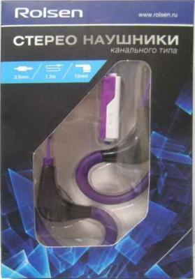 Наушники-гарнитура Rolsen REP-212 (фиолетовый)
