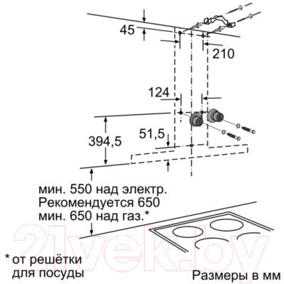 Вытяжка Т-образная Bosch DWB064W51T
