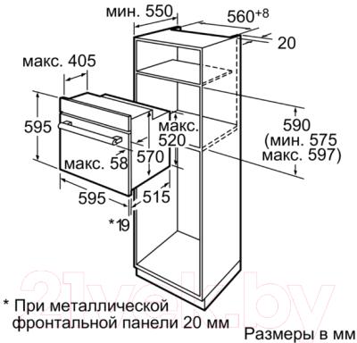 Электрический духовой шкаф Bosch HBG63R150F