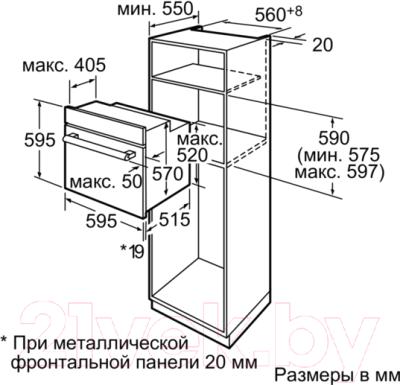 Электрический духовой шкаф Siemens HB42AR555E
