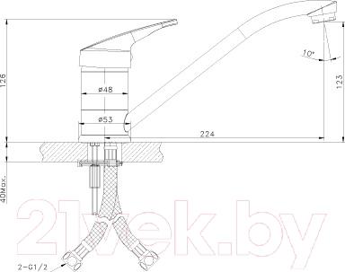 Смеситель LEMARK Expert LM5071S - схема