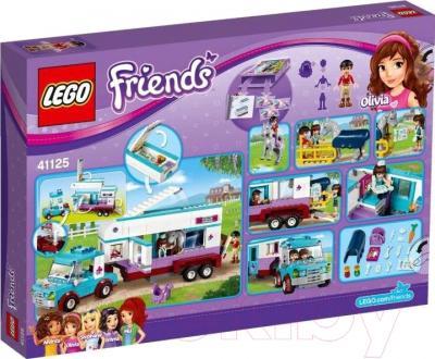 Конструктор Lego Friends Ветеринарная машина для лошадок 41125