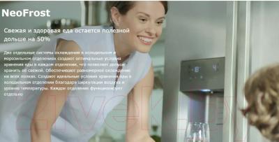 Холодильник с морозильником Beko RCNK356K00W