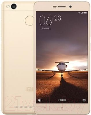 Смартфон Xiaomi Redmi 3s 32Gb (золото)