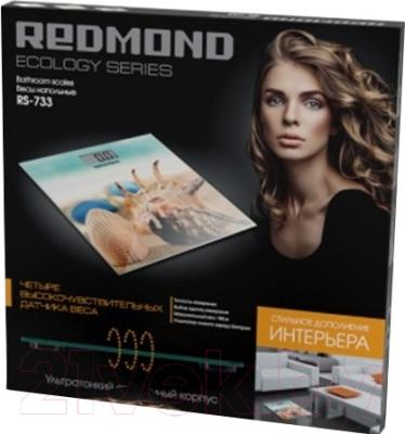 Напольные весы электронные Redmond RS-733 (пляж)