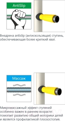 Детский спортивный комплекс Romana 31 ДСКМ-3-8.06.Т.490.01-61 (зеленый/желтый)