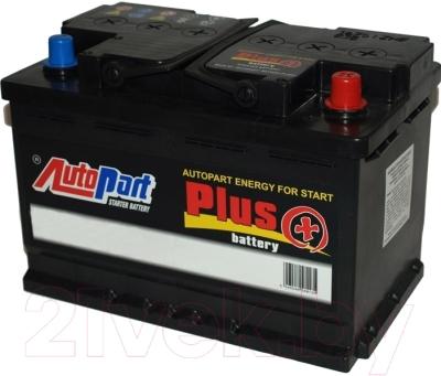 Автомобильный аккумулятор AutoPart Plus AP722 R+ (72 А/ч)