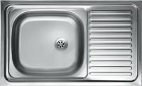 Мойка кухонная КромРус S 416 RUS -