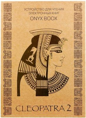 Электронная книга Onyx BOOX Cleopatra 2 - упаковка