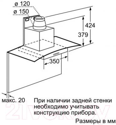 Вытяжка купольная Bosch DWA067A51