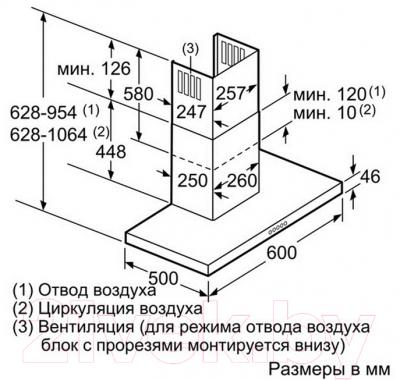 Вытяжка Т-образная Bosch DWB068J50