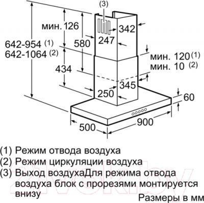Вытяжка Т-образная Siemens LC97BE532