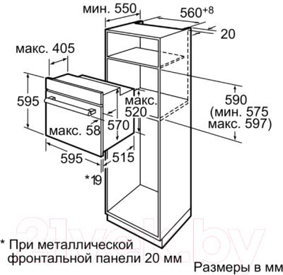 Электрический духовой шкаф Bosch HBG23B150R - Функция самоочистки EcoClean