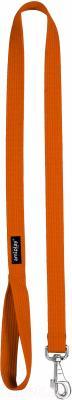 Поводок Ami Play Cotton (S, оранжевый)