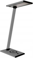 Лампа Ultra Led TL 807 (серебристый) -