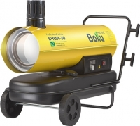 Тепловая пушка Ballu BHDN-30 -