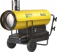 Тепловая пушка Ballu BHDN-50 -