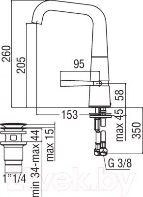 Смеситель Teknobili Likid LK00118/2CR