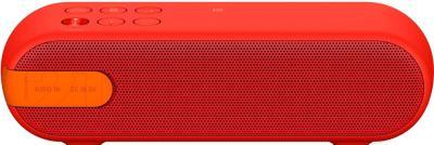 Портативная колонка Sony SRS-XB2R (красный)