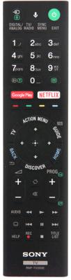 Телевизор Sony KD-43XD8305