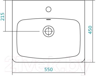 Умывальник Santek Нео 50x45 (WH302184)