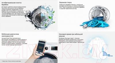 Стиральная машина Samsung WF90F5EGU4W