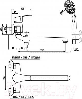 Смеситель Slezak RAV Kongo K057.5-1