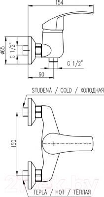 Смеситель Slezak RAV Kongo K080.5