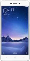 Смартфон Xiaomi Redmi 3s 32Gb (белый/серебро) -