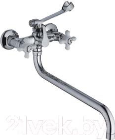 Смеситель Frap H18 F2618