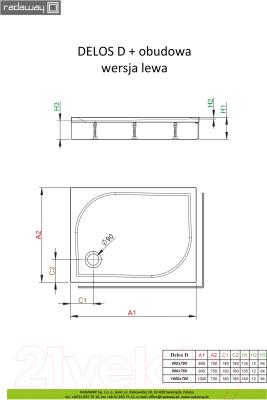 Душевой поддон Radaway Delos D900 R Panel / 4D97514-03R